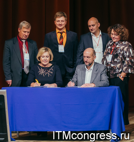 13 октября АПКИТ подписал Соглашение по Телемедицине с АНО «ОПОРА ЗДОРОВЬЯ»